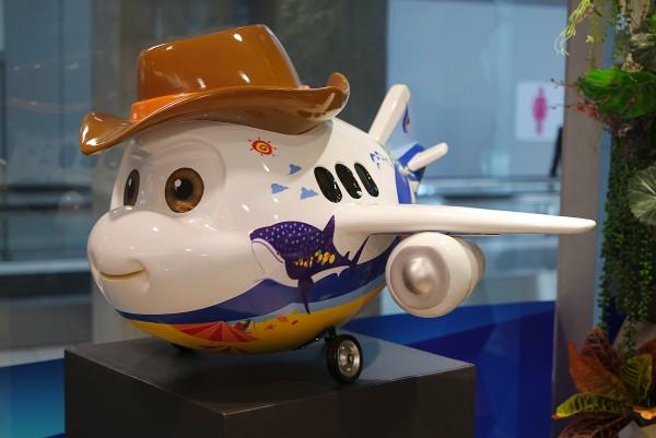 Bangkok plane